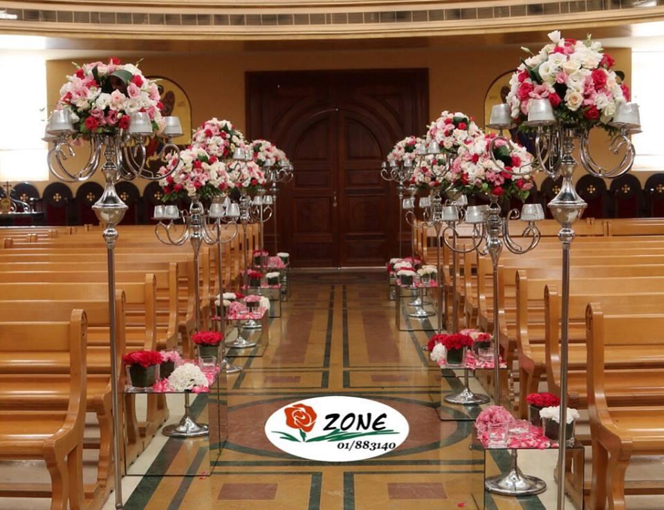 Flower Arrangements Wedding Lebanon - Flowers Healthy